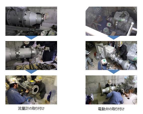 神戸市藤原配水場 マイクロ水力発電工事 流量計と電動弁取付