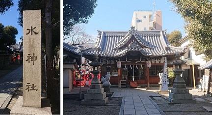 野江内代 水神社