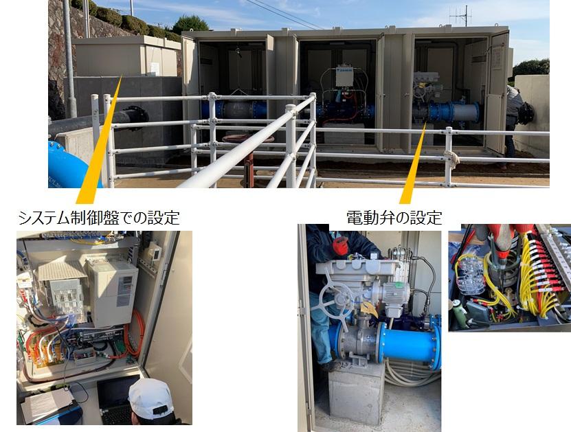 宮川浄水場マイクロ水力発電所 機器の調整
