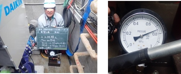 中台浄水場マイクロ水力発電所水圧試験