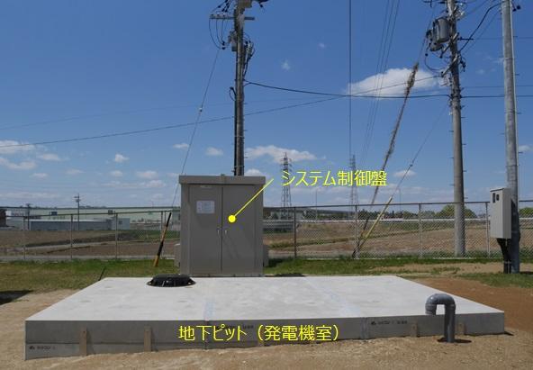 豊田市高岡配水場マイクロ水力発電所の外観