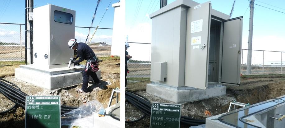 豊田市高岡配水場マイクロ水力発電所のシステム制御盤設置