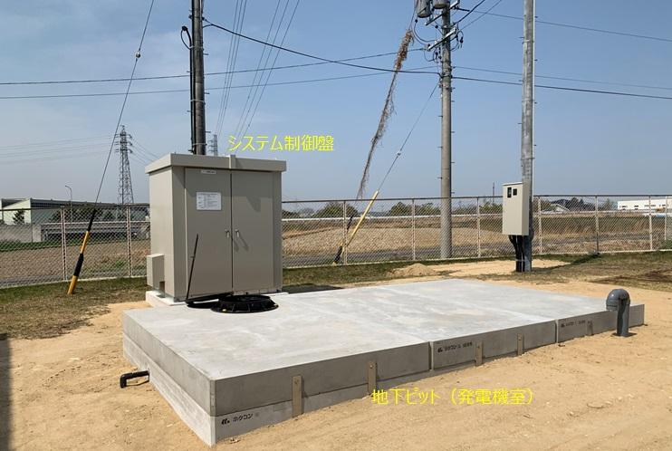 豊田市高岡配水場マイクロ水力発電所が完成