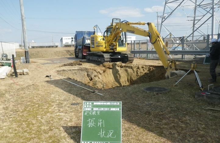 豊田市高岡配水場マイクロ水力発電所の掘削中