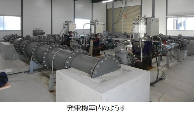 大野台浄水場マイクロ水力発電所のようす