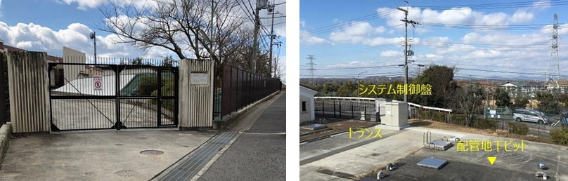 神戸市藤原配水場の外観