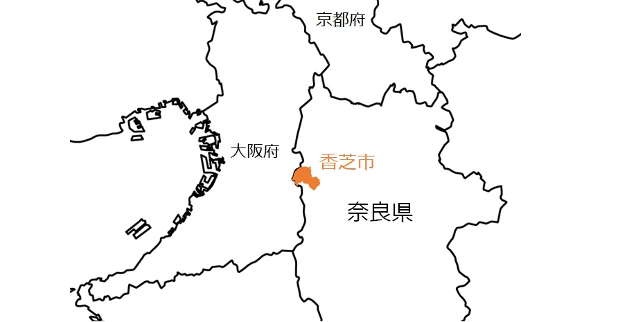 香芝市の位置