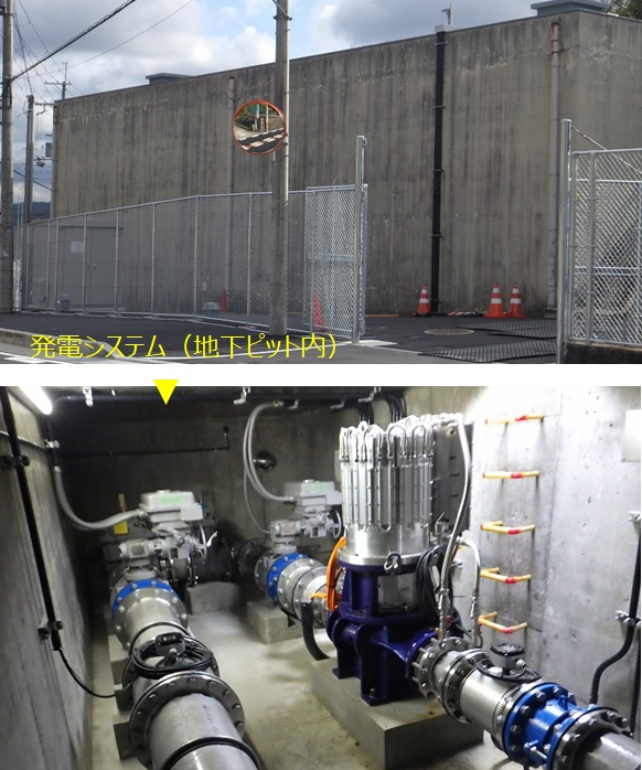 上原減圧槽マイクロ水力発電所