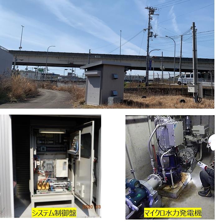 4年経過の福谷中層配水池マイクロ水力発電所