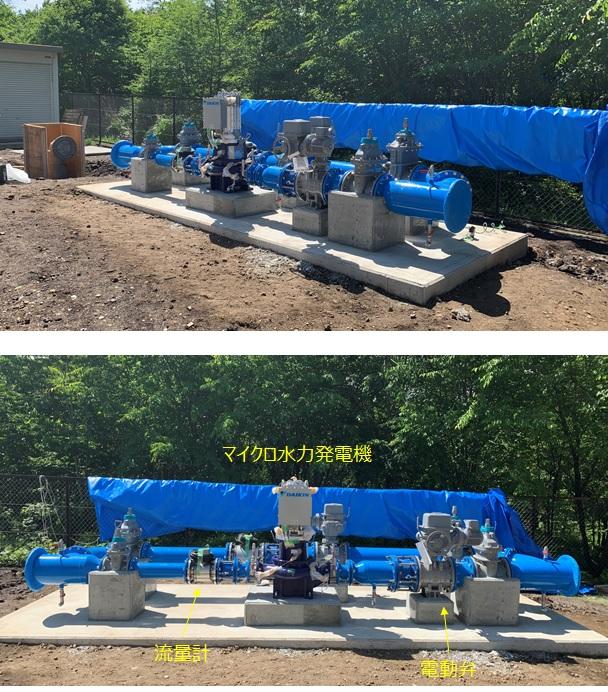 追分調整池マイクロ水力発電所での機器据付