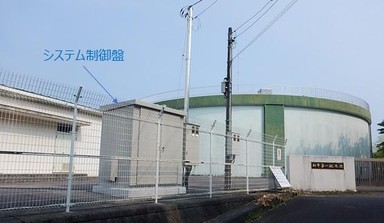 柳井第一配水池マイクロ水力発電所のようす(3)
