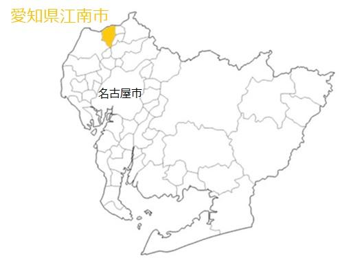 江南市位置