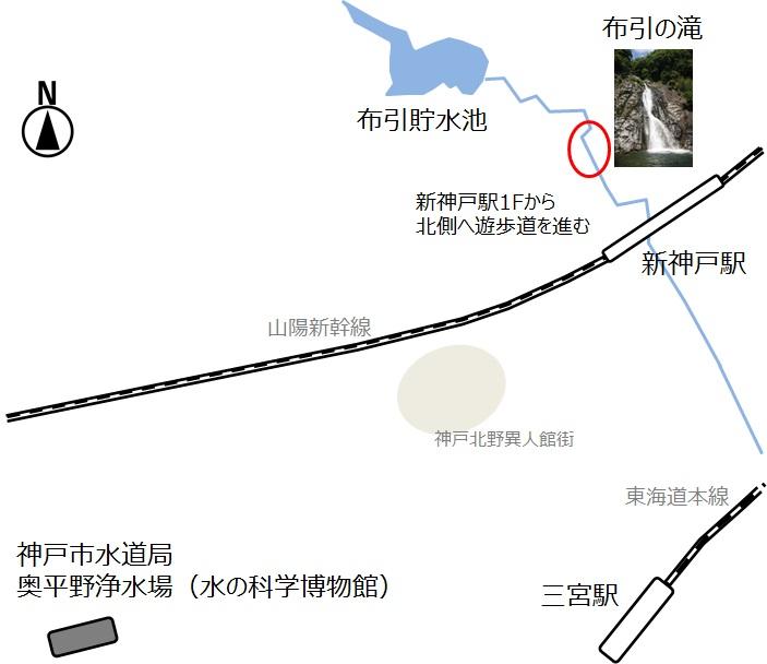 「布引の滝」地図