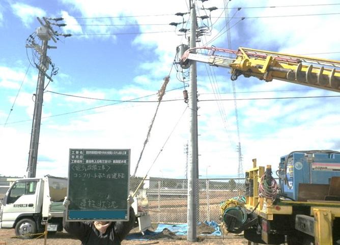 豊田市高岡配水場マイクロ水力発電所の建柱