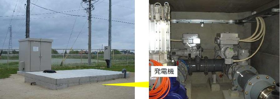 豊田市高岡配水場マイクロ水力発電所