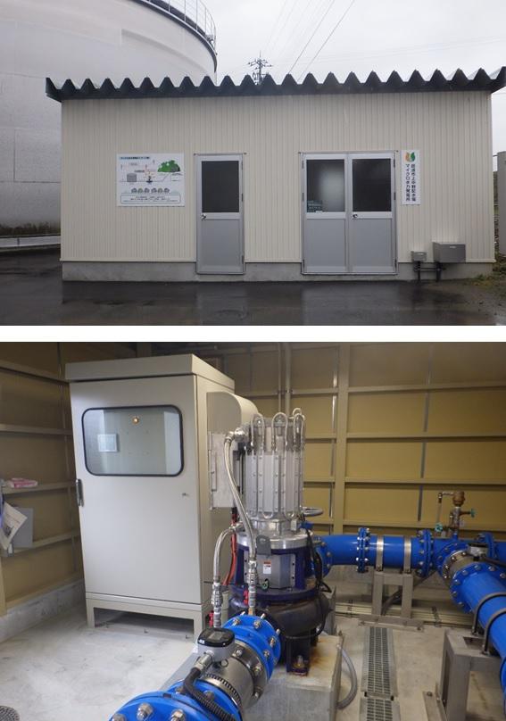 上中野マイクロ水力発電所のようす