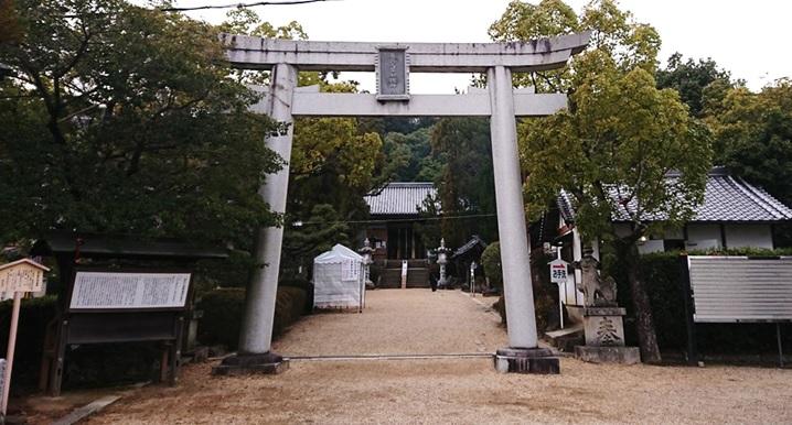 みぐくるみたま神社の鳥居