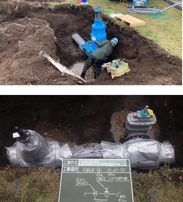 追分調整池での不断水分岐工事