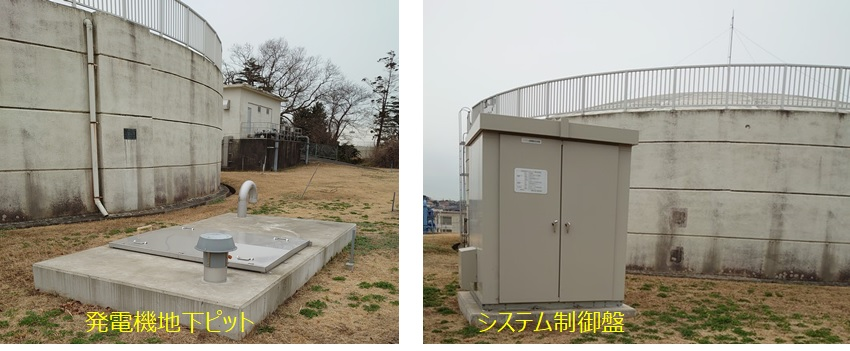 かずさ広域中台マイクロ水力発電所のようす