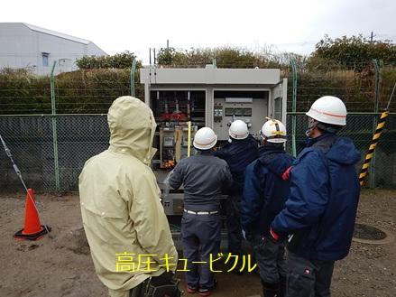 水走配水場マイクロ水力発電所系統連系 電力会社チェック