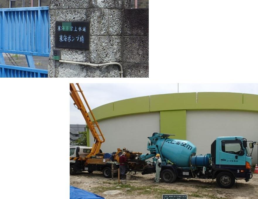 東海ポンプ場マイクロ水力発電所の設置位置写真