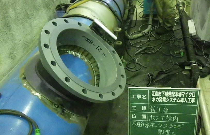 江南市下般若配水場マイクロ水力発電所でのネックフランジ溶接(2)